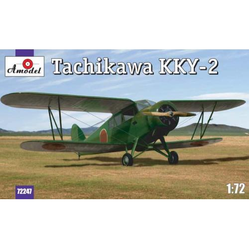 Санитарный самолет Тачикава (Tachikawa) KKY-2 (AMO72247) Масштаб:  1:72