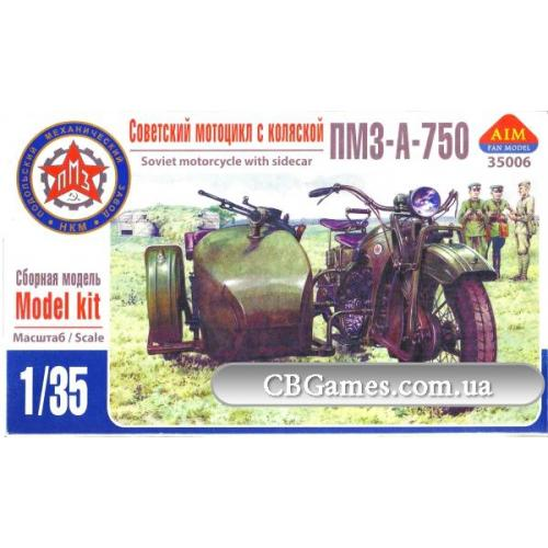 Советский мотоцикл с коляской ПМЗ-А-750 (AIM35006) Масштаб:  1:35