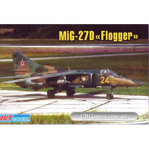 Советский штурмовик Микоян МиГ-27 М