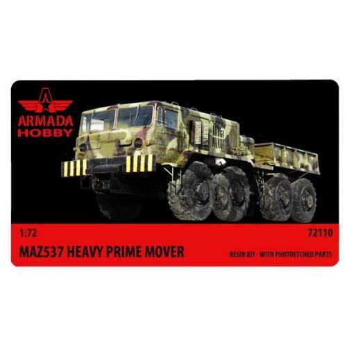 Тяжелый тягач МАЗ-537 (ARH-E72110) Масштаб:  1:72