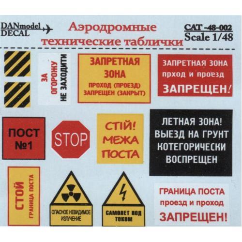 Аэродромные технические таблички (DAN48002) Масштаб:  1:48