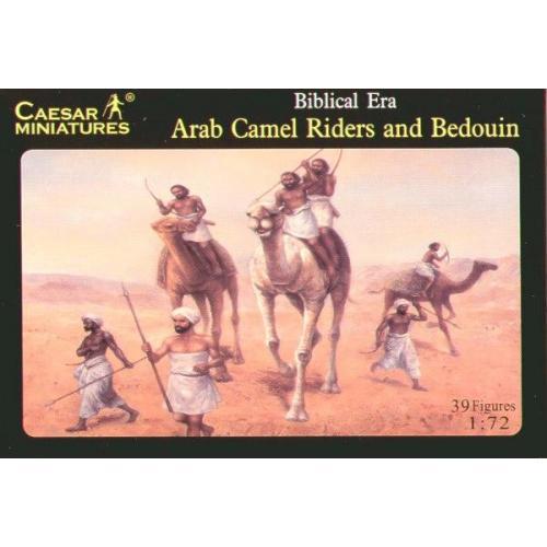Библейские воины (арабы и бедуины) (CMH023) Масштаб:  1:72