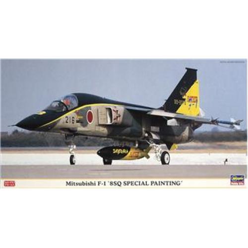 HA09796  F-1