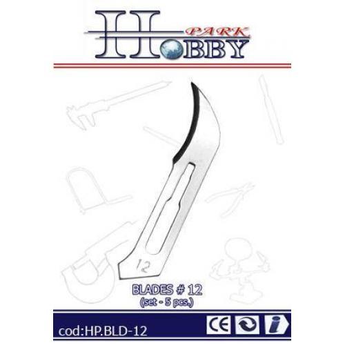 Лезвия # 12 (HP-BLD12)