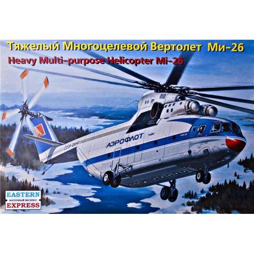 Ми-26 - крупнейший в мире транспортный вертолет (EE14503) Масштаб:  1:144