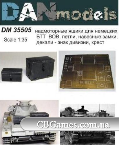Надмоторные ящики для немецкой БТТ периода ВОВ, петли, навесные замки, декали - знак дивизии (DAN35505) Масштаб:  1:35
