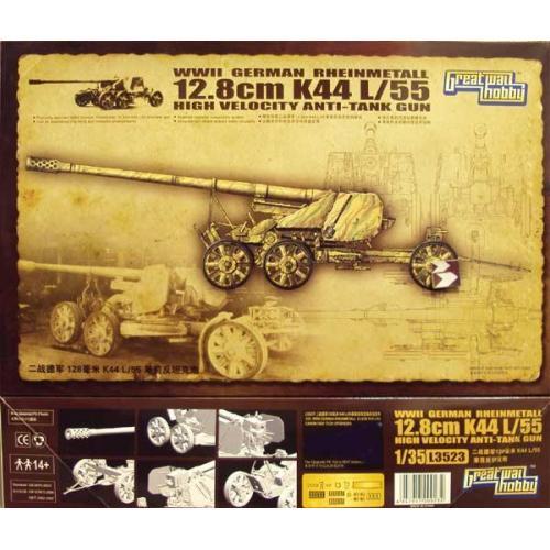 Немецкая противотанковая пушка 12.8cm (GWH-L3523) Масштаб:  1:35