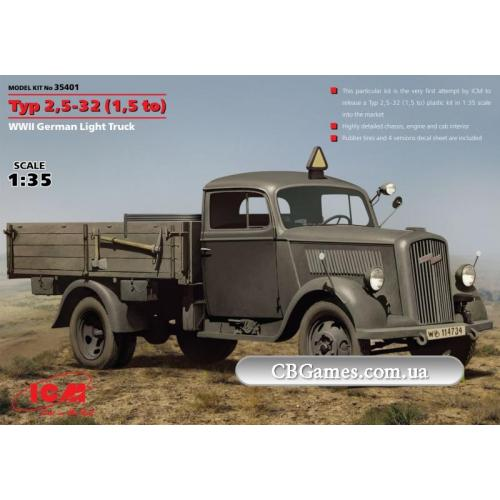 ICM35401  Typ 2,5-32 (1,5 to) WWII German light truck