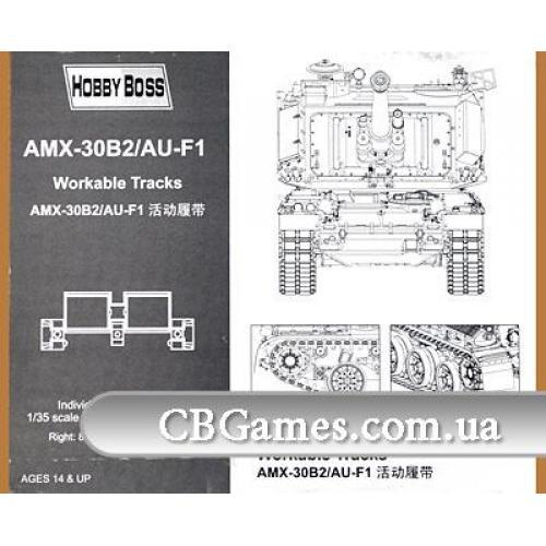 Пластиковые траки для AMX-30B2/AU-F1 (HB81010) Масштаб:  1:35