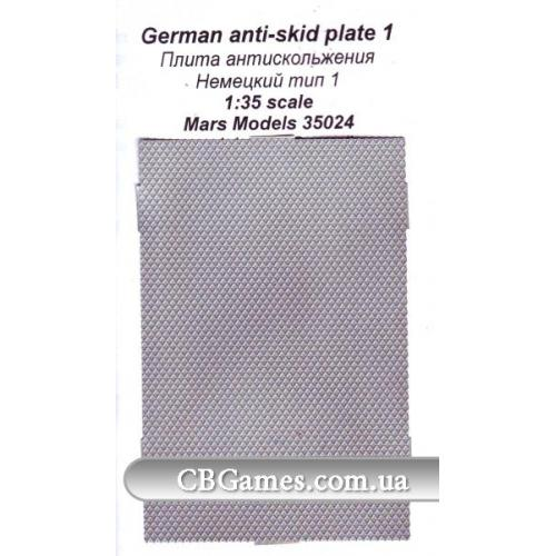 Плиты антискольжения, немецкие тип 1 (Mars-PE35024) Масштаб:  1:35