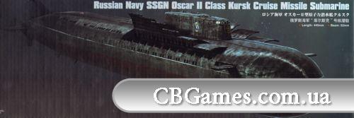 Подводная лодка  SSGN Oscar II (HB83521) Масштаб:  1:350