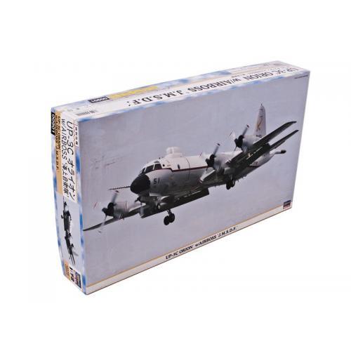 HA00901  UP-3C w/AIRBOSS J.M.S.D.F