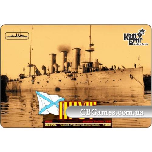 Русский крейсер Прут 1915 (Корпус по ватерлинию) (CG3527WL) Масштаб:  1:350