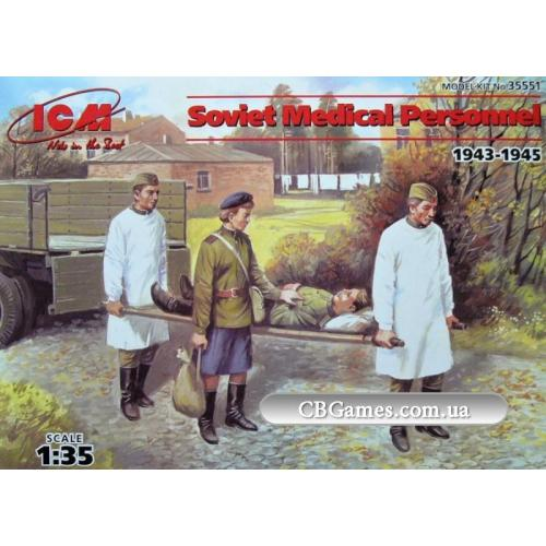 ICM35551   Soviet medical personnel, 1943-1945