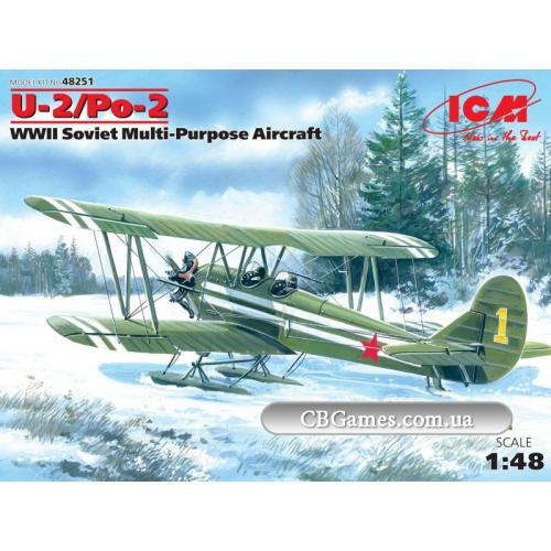 ICM48251  U-2/PO-2 Soviet multi-purpose aircraft WWII