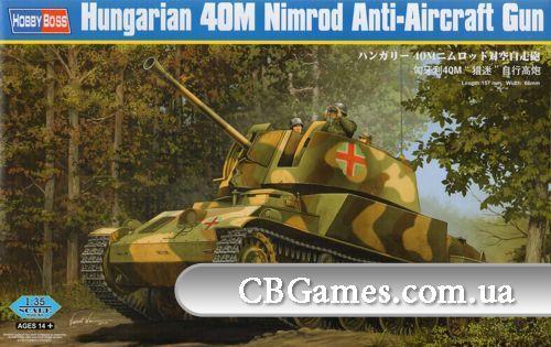 Венгерская ЗСУ 40M Nimrod (HB83829) Масштаб:  1:35