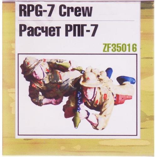 Расчет РПГ-7 (ZEB-F35016) Масштаб:  1:35
