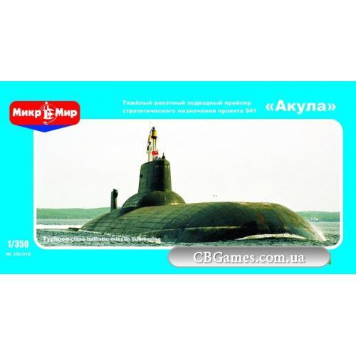 Советский ракетный подводный крейсер