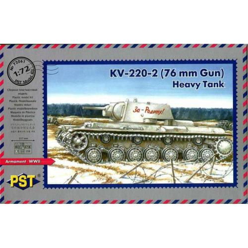Тяжелый танк КВ-220-2 (PST72061) Масштаб:  1:72