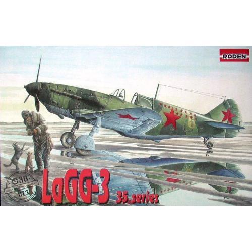 RN038  LAGG-3 series 35 (Літак)