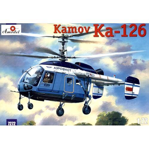 Многоцелевой вертолет КА-126 (AMO7272) Масштаб:  1:72