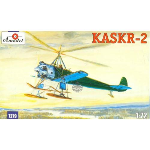 Советский автожир КАСКР-2 (AMO7279) Масштаб:  1:72