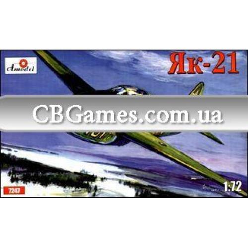 Як-21 Учебно-тренировочный самолет (AMO7247) Масштаб:  1:72