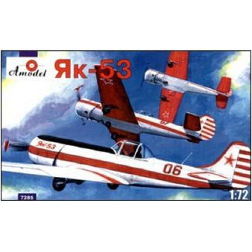 Як-53 Одноместный спортивно-акробатический самолет (AMO7285) Масштаб:  1:72