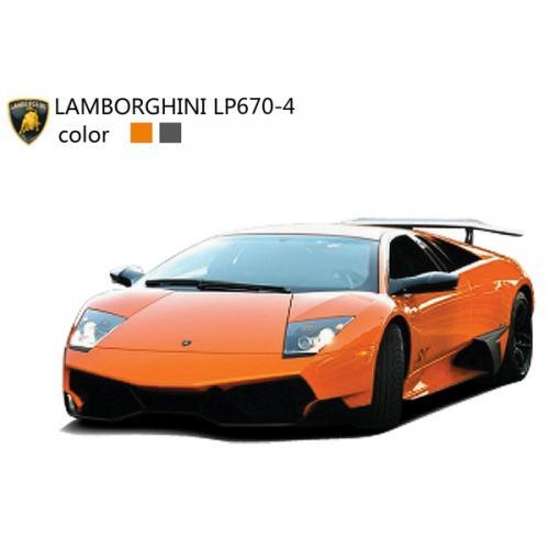 Машинка микро р/у 1:43 лиценз. Lamborghini LP670 (черный) (SQW8004-LP670b)