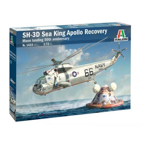 Вертолёт SH-3D Sea King
