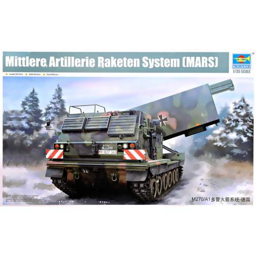 Американская универсальная пусковая ракетная установка Multiple Launch Rocket System 1:35