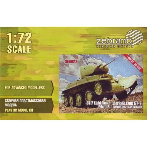 Легкий танк БТ-7, второй опытный вариант 1:72
