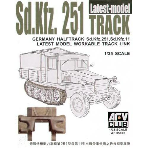 Sdkfz251 TRACK THE LATEST TYPE (WORKABLE) 1:35