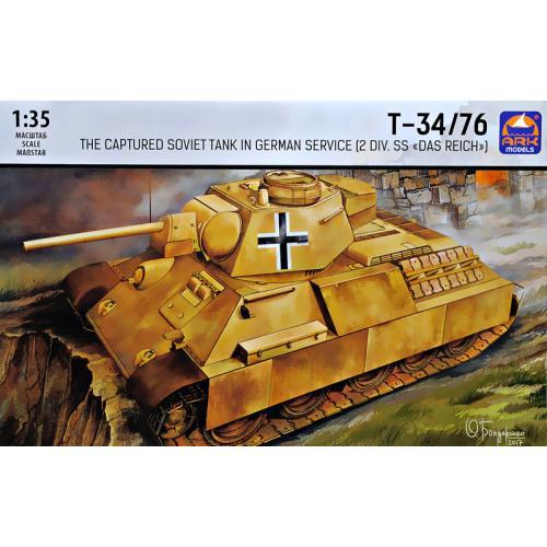 Т-34/76 Захваченный советский танк на немецкой службе (2 DIV. SS Das Reich)