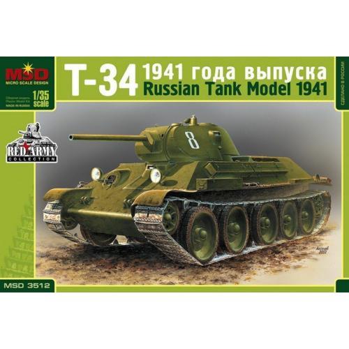 Т-34 танк (выпуск 1941 г.)