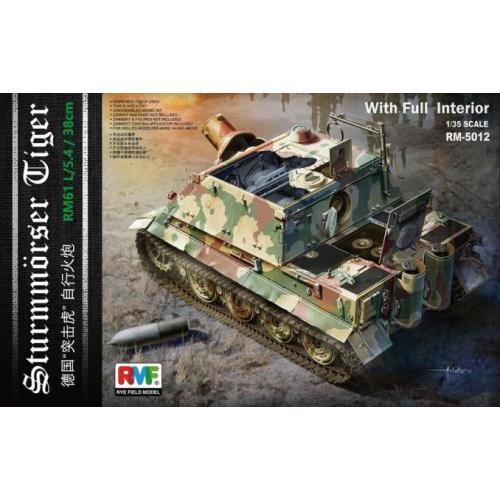 САУ Sturmtiger с полным интерьером 1:35