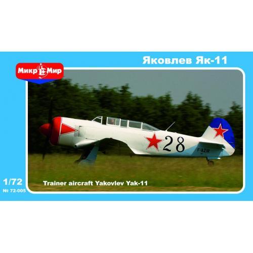 Советский учебно-тренировочный самолет Яковлев Як-11 1:72