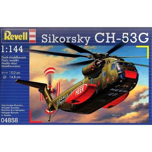 Вертолет Sikorsky CH-53G 1:144