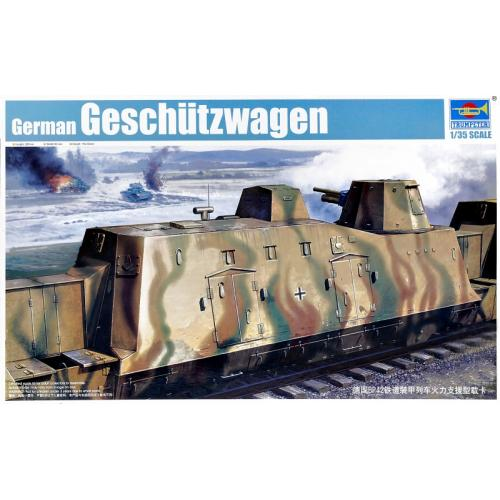 Модель немецкого броневагона 1:35