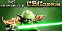 CBGames: с заботой о Вашем здоровье!