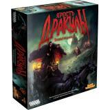 Ярость Дракулы (Fury of Dracula) новое 3 издание