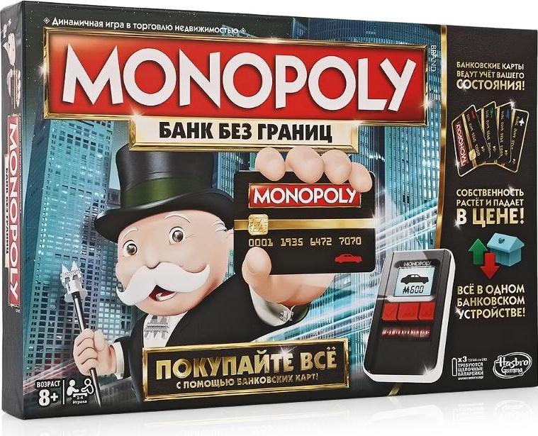 Игра монополия банковские карты играть отзывы о лучших онлайн казино